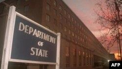 Чиновник Госдепартамента: цель США – сохранить лидирующие позиции