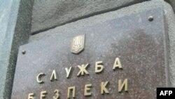 Українські журналісти: тиск на незалежні ЗМІ триває