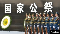 中国在南京举行南京大屠杀80周年国家公祭仪式。(2017年12月13日)