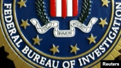 Lower part of FBI logo (file photo)