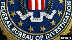 Lower part of FBI logo is shown in this file photo.
