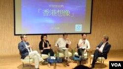 香港民主思路舉辦「香港想像」論壇展望未來 (VOA 湯惠芸攝)