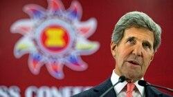 U.S. - ASEAN Ministerial Meeting