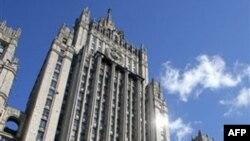 Здание МИД РФ. Москва. Россия. 16 августа 2006 года