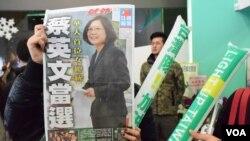 蔡英文支持者高舉台灣報章的號外報導 (美國之音 湯惠芸拍攝)