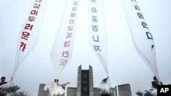 대북 전단 살포 장면