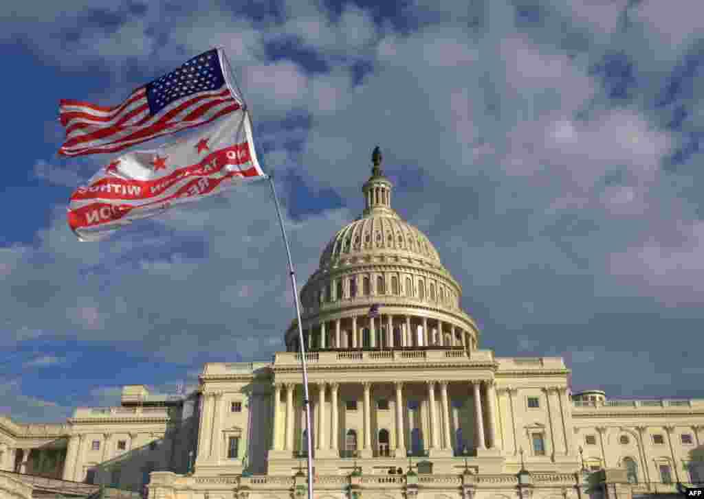 «Захват» Конгресса провалился
