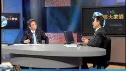 """时事大家谈: """"薄王""""事件后中国左派之命运(2)"""