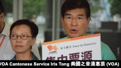香港民主黨中委會委員單仲偕 (攝影: 美國之音湯惠芸)