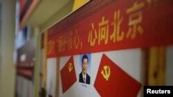 Chân dung Chủ tịch Trung Quốc Tập Cận Bình tại một cuộc triển lãm về thành tựu CNXH ở Bắc Kinh.
