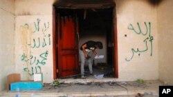 រូបឯកសារ៖ បុរសម្នាក់កំពុងមើលឯកសារនៅអគ្គកុងស៊ុលអាមេរិកក្នុងទីក្រុង Benghazi ប្រទេសលីប៊ី ដែលត្រូវបានវាយប្រហារ ហើយជនជាតិអាមេរិកាំង៤នាក់ត្រូវបានសម្លាប់ កាលពីឆ្នាំ២០១២។