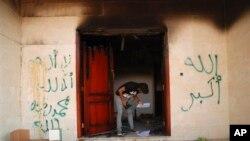 Американское посольство в Бенгази после нападения