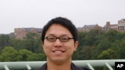 Georgetown University student Shu Tao
