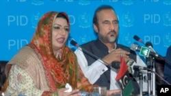 ایبٹ آباد آپریشن: 'تحقیقاتی کمیشن جلد تشکیل دے دیا جائے گا'