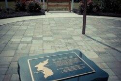 [뉴스 풍경 오디오 듣기] 미국 중학교 세워진 '38선 기념공원' 화제