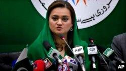 د پاکستان د اطلاعاتو وزیره مریم اورنګ زیب