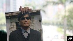 中国盲人维权人士陈光诚
