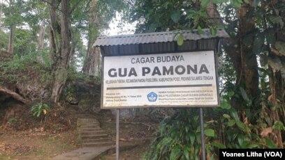 Situs Cagar Budaya Gua Pamona di bagian barat danau Poso, desa Sangele, Kec.Pamona Puselemba. Goa ini disebut memiliki panjang hingga 200 meter dan kedalaman 80 meter yang berada di bawah permukaan danau Poso, 2 November 2019. (Foto : Yoanes Litha)