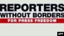 Sərhədsiz Reportyorlar