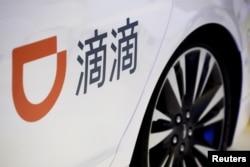 滴滴出行在北京一辆汽车上的标识 (2018年10月18日)