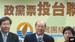 台联党选后记者会