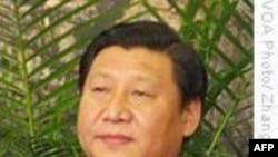Phó chủ tịch Trung Quốc công du Châu Á