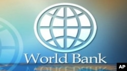 世界銀行標誌。