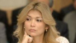 Gulnora Karimovaning hamrohi Kiyevda qo'lga olingan