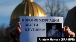 Акция протеста у здания Конституционного Суда РФ в Санкт-Петербурге. 15 марта 2020 г.