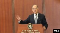 台湾外交部长李大维在外交部五楼大厅对同仁讲话(2016年5月24日)