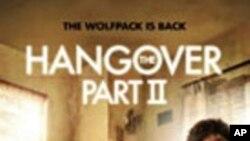 The Hangover Part 2 สร่างเมาตื่นขึ้นในกรุงเทพที่อันดับหนึ่ง