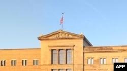 Bảo Tàng Viện Neues ở Berlin