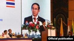BIMSTEC ထိပ္သီးေဆြးေႏြးပြဲ သမၼတဦး၀င္းျမင့္တက္ေရာက္(Myanmar President Office)