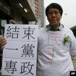 港人周鍾揚懷疑教授幕後有北京黑手
