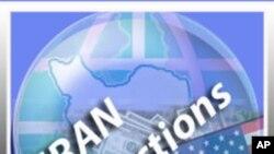 امریکہ اور یورپی یونین کی ایران کے خلاف نئى پابندیوں کی دھمکی
