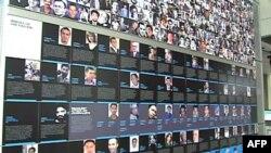 Fotografije poginulih novinara izložene su u Njuzeumu, muzeju novinarstva u Vašingtonu