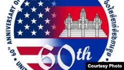 A logo highlighting the 60 years of relations between the United States and Cambodia. (Photo: Courtesy of US Embassy, Phnom Penh)