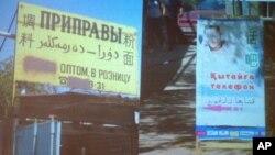 Almati ko'chalarida