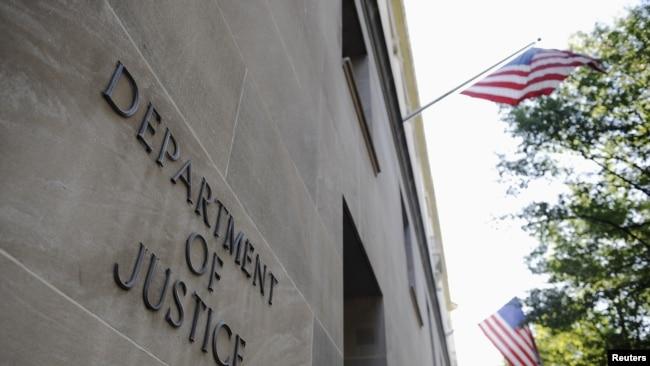 中国福建晋华公司在美法庭提出无罪抗辩