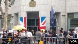 港人英领馆外示威占领促英国履行责任(美国之音海彦拍摄)