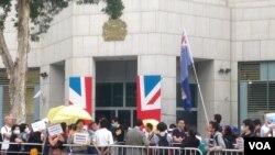 港人去英领馆示威,要英国履行责任