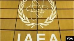 Badan pengawas nuklir PBB (IAEA) telah menerima undangan untuk berkunjung ke Korea Utara (Foto: dok).