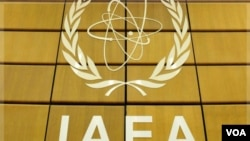Badan Nuklir PBB (IAEA) (foto:dok).