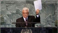 شورای امنیت سازمان ملل متحد درخواست عضویت فلسطینیان را به کمیته می فرستد