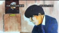 2011-12-08 粵語新聞: 美國一前州長因腐敗獲刑14年