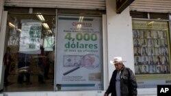 Los envíos de dinero a América Latina aumentarán en 2016 según el Banco Mundial