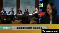 时事看台(莉雅):美国调整非洲政策,与中国竞争