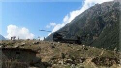پرسنل نظامی آمریکا در پاکستان محدود می شود