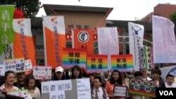 台灣伴侶權益推動聯盟的台灣同志大遊行
