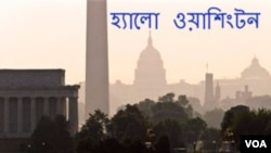 Bangla hello Washington graphic new